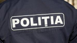 На праздники полиция будет работать в усиленном режиме