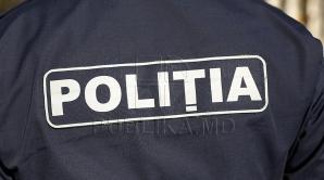 Полиция задержала четырёх человек по подозрению в уклонении от уплаты налогов