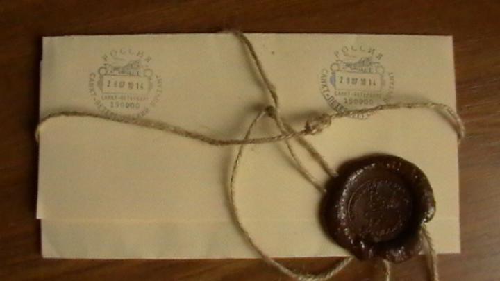 Почта 40 лет доставляла открытку из Швейцарии в Германию