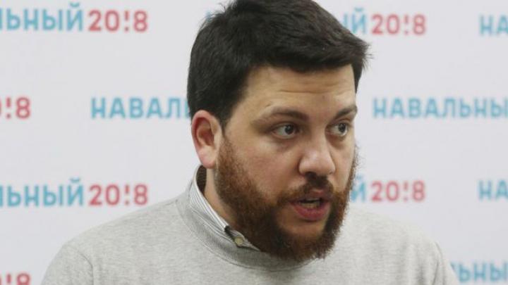 Соратник Навального получил 10 суток за неповиновение полиции