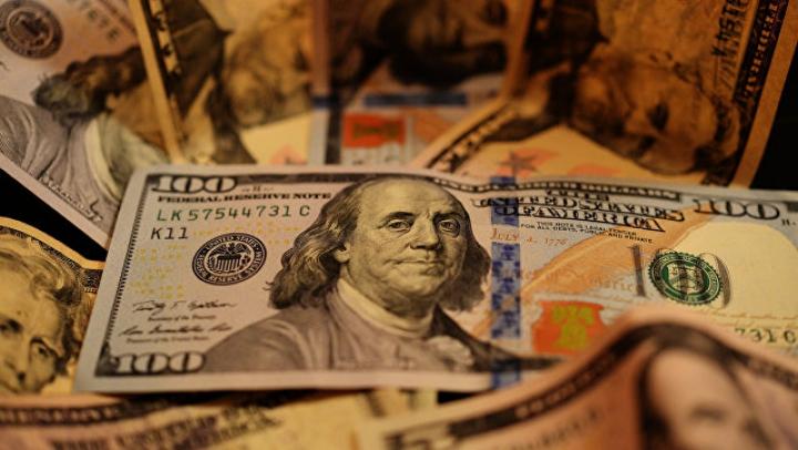Жительница Колумбии из жадности съела девять тысяч долларов