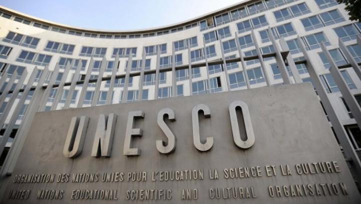 На пост гендиректора ЮНЕСКО выдвинуто девять кандидатур