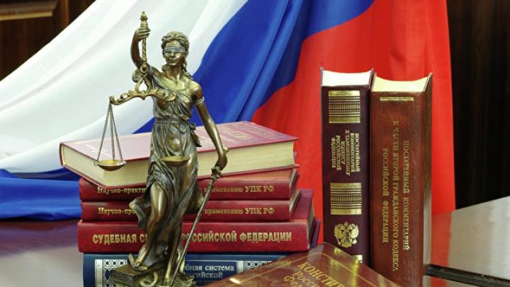 На бывшего кандидата в президенты РФ завели дело за экстремизм