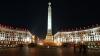 В Минске задержали 10 чиновников мэрии по подозрению во взятках