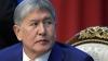 Глава Киргизии заявил, что людей предупреждали об оползне