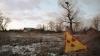 Авария на Чернобыльской АЭС: Сегодня исполняется 31 год со дня трагедии