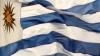 В Уругвае с июля начнут продавать марихуану в аптеках