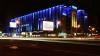 Здания в центре Москвы подсветят синим в поддержку людей с аутизмом