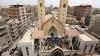 В Египте введено чрезвычайное положение и объявлен трехдневный траур