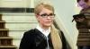 Премьер Украины предложил России вместо долга за газ Юлию Тимошенко