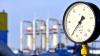 """""""Газпром"""" увеличил требования к """"Нафтогазу"""" до $37 млрд"""