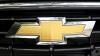 Chevrolet покажет в Шанхае секретный концепт