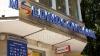 11 бывших администраторов банка Moldindconbank оштрафовали на два миллиона леев