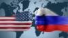 США и Россия не пришли к консенсусу по вопросу ситуации в Сирии