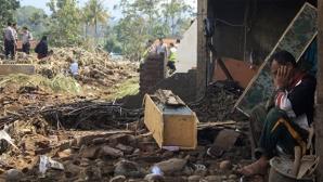 При сходе оползня на острове Ява могли погибнуть более 20 человек