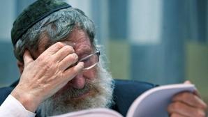 Отчет: в мире снижается уровень антисемитизма