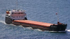 В Черном море продолжили поиски выживших после крушения сухогруза