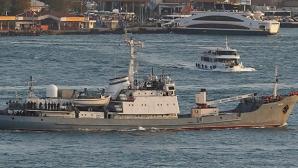 """Российское судно """"Лиман"""" затонуло после столкновения в Черном море"""