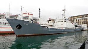 Генконсульство назвало возможную причину столкновения судов в Черном море