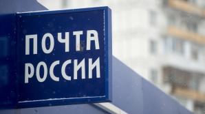 Клиент воронежской почты выиграл в лотерею почти 14 млн рублей