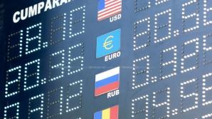 Курс валют на 20 апреля 2017