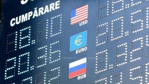 Курс валют на 28 апреля 2017 года
