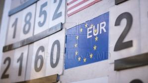 Курс валют на 11 апреля 2017 года