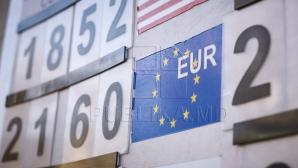 Курс валют на 17 апреля 2017 года