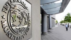 МВФ прогнозировал Молдове экономический рост на 4,5% в 2017 году