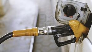НАРЭ пересмотрело максимальные цены на бензин и дизтопливо