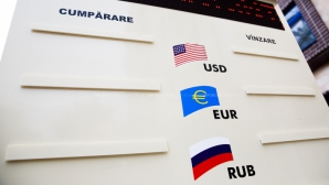 Курс валют на 27 апреля 2017 года