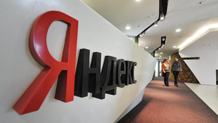 """На Украине просят запретить """"Яндекс"""""""