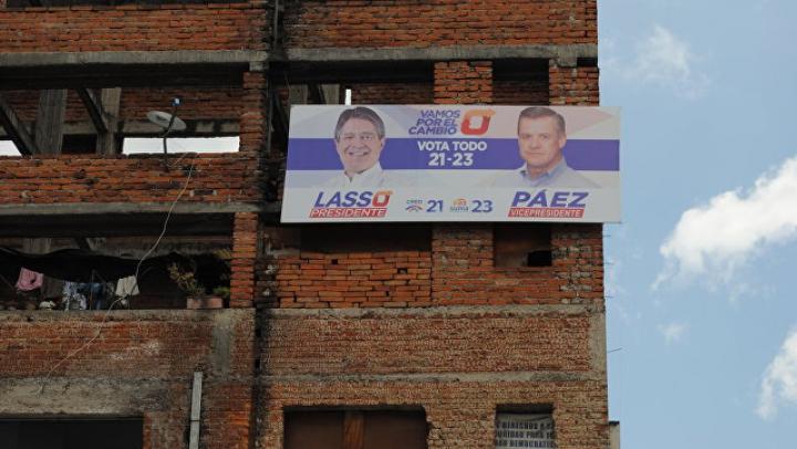 На президентских выборах в Эквадоре победу одержал Ленин