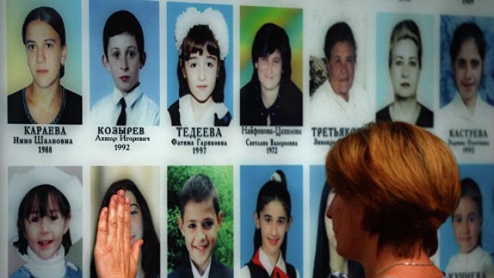 ЕСПЧ обязал Россию выплатить пострадавшим во время теракта в Беслане три миллиона евро