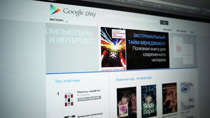 В Google Play обнаружили приложения, крадущие пароли