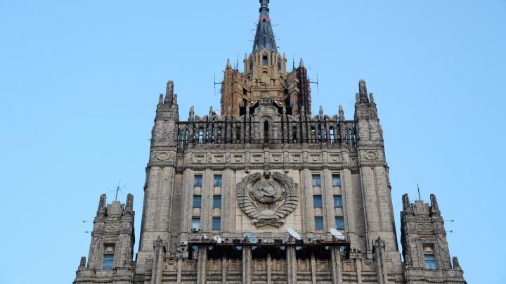 МИД России прокомментировал решение суда ООН по иску Украины