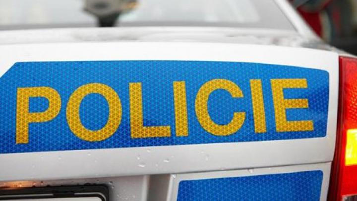 Гражданин Румынии вытолкнул женщину из окна отеля