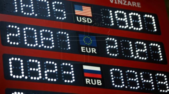 Курс валют на 21 апреля 2017 года