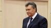 29 мая в Киеве возобновят слушания по делу бывшего президента Украины