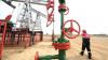 Нефть марки WTI дешевеет более чем на 5%