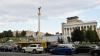 На Украине вступил в силу указ, расширяющий антироссийские санкции