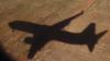 """В """"самом бесполезном аэропорту"""" мира впервые приземлился самолет"""