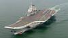 """""""Пипи Ся"""": в Китае голосованием определили имя новому авианосцу"""