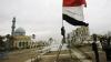 В Багдаде прогремел второй за сутки взрыв, семь человек погибли