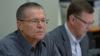 СМИ: расследование дела против Улюкаева завершено