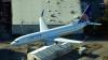 United Airlines отправила пассажирку в Сан-Франциско вместо Парижа
