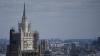 МИД сообщил о высылке двух эстонских дипломатов из России