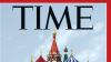 Time поместил на обложку Белый дом, сливающийся с храмом Василия Блаженного