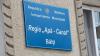 На муниципальном предприятии Apă-Canal Bălți обнаружены хищения средств в крупных объемах