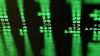 Symantec: за вирусом WannaCry стоят северокорейские хакеры